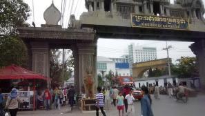 Камбоджа: таможня