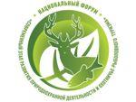 Современный этап развития природоохранной деятельности и охотничье-рыболовного туризма