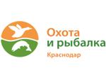«Выиграй лодку» на ежегодной выставке для любителей и профессионалов «Охота и рыбалка»